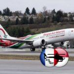 Как запрещали Boeing 737 MAX и все пострадавшие авиакомпании